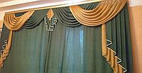 Ламбрекен и шторы набор