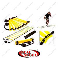 Координационная лестница дорожка для тренировки скорости 6м (12 перекладин) C-4111-Y (6мx0,52мx4мм)