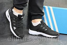 Кроссовки мужские  Adidas АХ2 + (3 цвета)