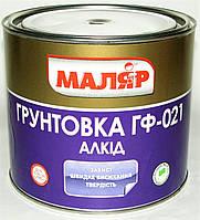 Грунтовка ГФ-021 МАЛЯР красно-коричневый ( 0,9 кг )