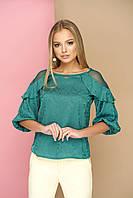 """Красивая женская нарядная блузка с рюшами и сеткой на плечах, рукав-фонарик """"Анабель"""" (зеленый)"""