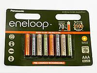 Аккумулятор Panasonic eneloop AAA 750 8HH mAh NI-MH EXPEDITION COLORS, BK-4MCCE/8EE