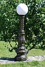 Чавунний стовпчик (ліхтар вуличний) вуличного освітлення №3, фото 2