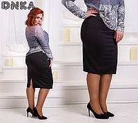 Черная трикотажная однотонная  юбка батал