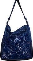 Стеганная сумка из плотной ткани,водонепроницаемая(синий)29*25см