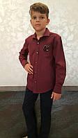 Стильная кашемировая рубашка на мальчиков 134,146,158,170 роста ELEGANCE