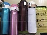 Бутылка для питья WB-WB-208-450ML