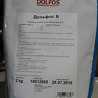 Премикс Дольфос Б для КРС  2 кг. Польша