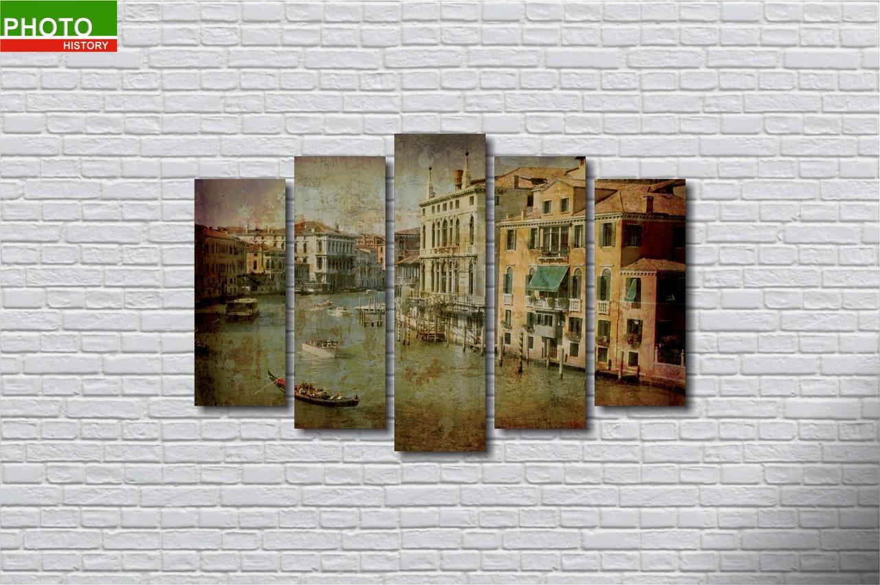Картина модульная старый город