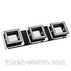 Светильник LIKYA-3  LED