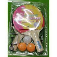 Набор для настольного тенниса BT-PPS-0044