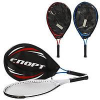 Тенісна ракетка MS 0761 1 шт., алюмінієва, 25'', 3 кольори, в чохлі, 64-27,5-3 см.