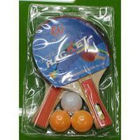 Набор для настольного тенниса BT-PPS-0041