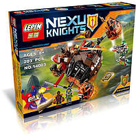 """Конструктор Lepin 14003 Nexo Knights (аналог LEGO 70313) """"Лавинный разрушитель Молтора"""", 198 дет"""