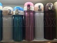 Бутылка для питья WB-209-350ML