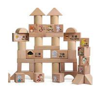 Большой деревянный блок деревянных блоков для детей Раннее образование мульти