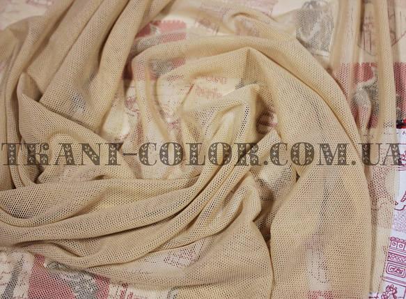 Ткань сетка стрейч бежевая, фото 2