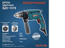 Дрель Беларусмаш БДУ-1070, фото 2