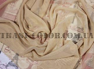 Ткань сетка стрейч бежевая