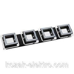 Светильник LIKYA-5  LED