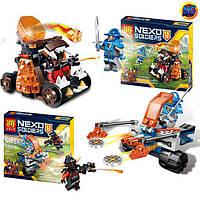 Конструктор Lele 79235 Nexo Knight (аналог Лего) 2 вида