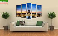 Картина модульная Paris