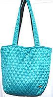 Стеганная сумка из плотной ткани,водонепроницаемая(бирюза)30*35см