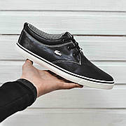 Мужские кроссовки\кеды Lacoste Leather Stripes Black