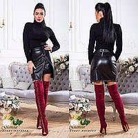 Модная женская кожаная юбка Лола