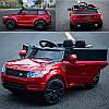 Детский электромобиль Range Rover FL 1638: 7 км/ч, кожа, EVA, 2.4G - BORDO PAINT - купить оптом