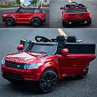 Детский электромобиль Range Rover FL 1638: 7 км/ч, кожа, EVA, 2.4G - BORDO PAINT - купить оптом, фото 1