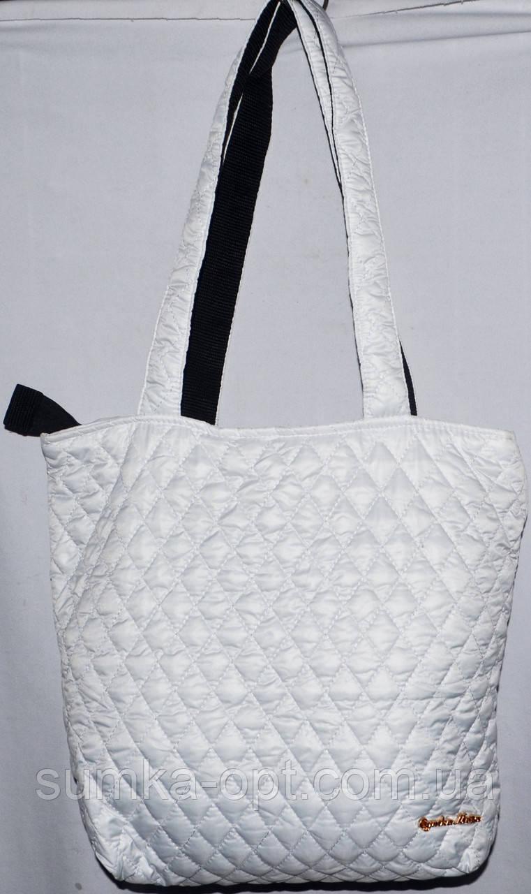 Стеганная сумка из плотной ткани,водонепроницаемая(белый)30*35см