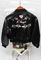 Женская кожаная куртка АД-336