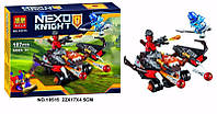 "Конструктор Bela 10515 Nexo Knights (аналог Lego 70318) ""Глобострел"", 107 дет"