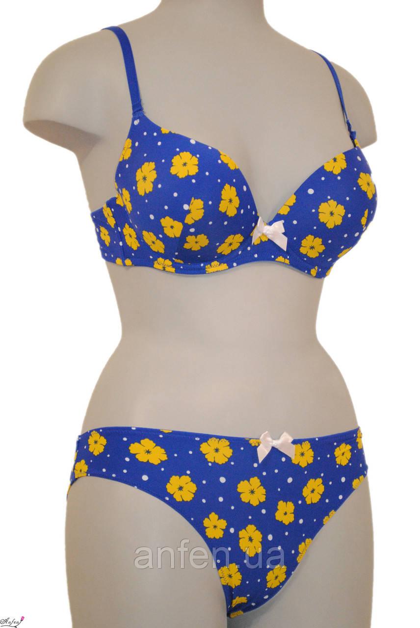 Незвичайний комплект білизни з квітковим малюнком - синьо-жовтий 75B, 80B, 85B, 90B