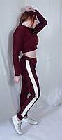 Костюм спортивный с лампасами женский короткая кофта Костюм з двонитки однотонний з лампасамирізні кольори  44