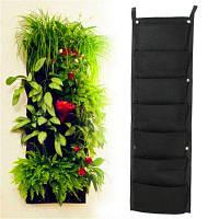 7-POCKET Наружные вертикальные садовые цветочные горшки и плантатор Висячие горшки Planter On Wall Чёрный
