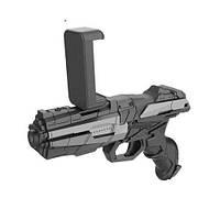 AR Game Gun Детский автомат дополненная реальность G-1