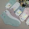 """Качественные носки """"Натали"""", 37-41 р-р .  Носки женские отличного качества из коттона"""