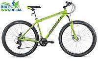 Велосипед 27,5 Avanti Galant 650B ALU