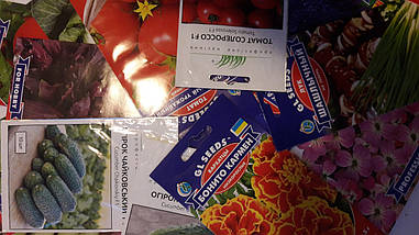 "Набор семян ""Мечта огородника"""