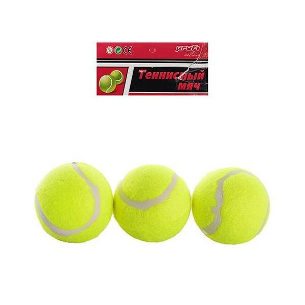 Тенісні м'ячі MS 0234 3 штуки, в кульку, 23 см