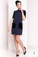 Трикотажное женское платье Одет-4 из трикотажа и велюра