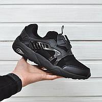 Мужские кроссовки Puma Disc Blaze Black (Реплика AAA+)