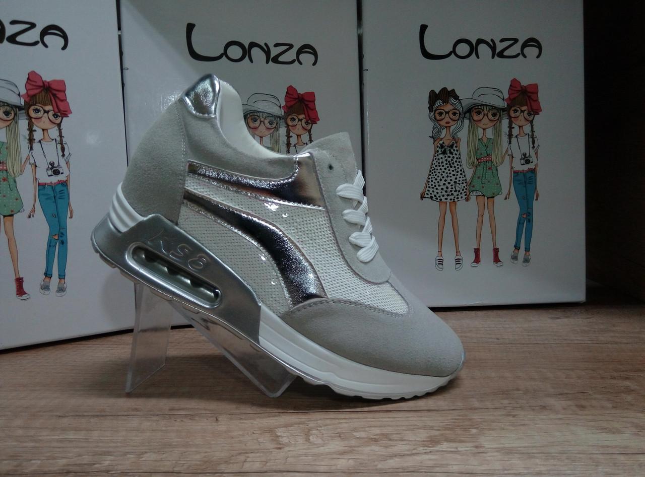 92a34768334c3b Стильные женские кроссовки из натуральной замши Lonza - интернет-магазин  обуви в Киеве ТОП-