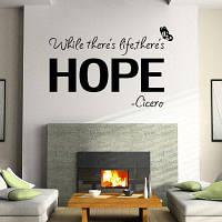 DSU Modern Wall Sticker Black Пока есть жизнь, есть надежда Цицерон, вдохновляющая художественные цитаты 57 x 39 cм