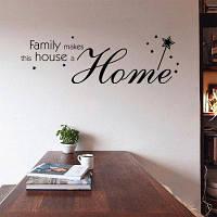 Семья DSU делает этот дом домашней стеной наклейки для гостиной 19 x 58 cм