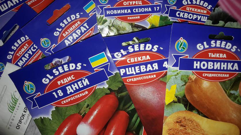 """Набор семян """"Эконом"""", фото 2"""