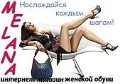 Melana.com.ua