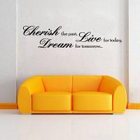 DSU Cherish the Paste Dream Завтра Live Today Цитаты Стена Стикер Гостиная Спальня Украшение Домашний декор 19 x 57 cм